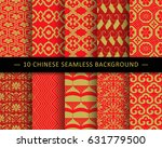 chinese seamless background... | Shutterstock .eps vector #631779500