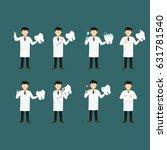 dentist character design vector | Shutterstock .eps vector #631781540