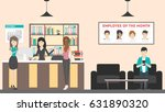 reception at office. visitors... | Shutterstock .eps vector #631890320
