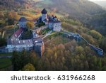 aerial view on  castle sovinec  ... | Shutterstock . vector #631966268