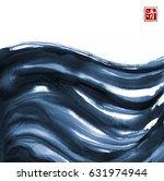 abstract black ink wash... | Shutterstock . vector #631974944