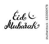 traditional muslim greeting ... | Shutterstock .eps vector #632000978