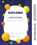 kids diploma for preschool or... | Shutterstock .eps vector #632032553