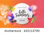summer sale background layout . ... | Shutterstock .eps vector #632113700