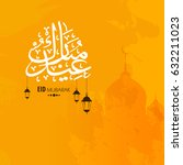 happy eid wallpaper design... | Shutterstock .eps vector #632211023