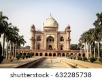 landmarks  palace  place  india ... | Shutterstock . vector #632285738