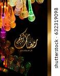 ramadan kareem greeting card ... | Shutterstock . vector #632319098