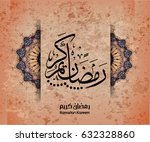 illustration of ramadan kareem. ... | Shutterstock .eps vector #632328860