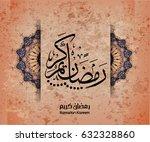 illustration of ramadan kareem. ... | Shutterstock .eps vector #632328860