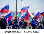 russia  vladivostok  05 01 2017.... | Shutterstock . vector #632415368