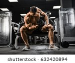 handsome man with big muscles ... | Shutterstock . vector #632420894