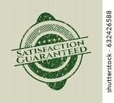 green satisfaction guaranteed... | Shutterstock .eps vector #632426588