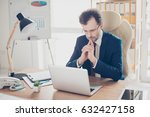 boss is concentrated on... | Shutterstock . vector #632427158