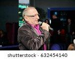 odessa  ukraine december 20 ... | Shutterstock . vector #632454140