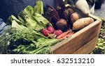 adult farmer man holding fresh... | Shutterstock . vector #632513210