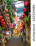 jiufen  taiwan at the landmark... | Shutterstock . vector #632524484