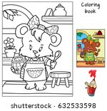 little bear girl in apron with... | Shutterstock .eps vector #632533598