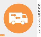 delivery vector icon  flat... | Shutterstock .eps vector #632535050
