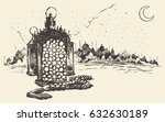 ramadan celebration vintage... | Shutterstock .eps vector #632630189