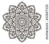 mandala. ethnic decorative... | Shutterstock .eps vector #632647124