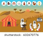 arab men barbecue picnic in the ... | Shutterstock .eps vector #632670776