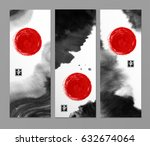 banners with abstract black ink ... | Shutterstock .eps vector #632674064