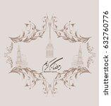 ramadan kareem beautiful... | Shutterstock .eps vector #632760776