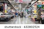 tokyo  japan   circa march ... | Shutterstock . vector #632802524