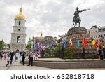 kyiv  ukraine   april 30  2017  ... | Shutterstock . vector #632818718