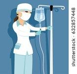 nurse in the hospital. | Shutterstock .eps vector #632857448