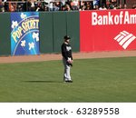 Small photo of SAN FRANCISCO, CA - JULY 28: Giants Vs. Marlins: Marlins Cody Ross stands in the outfield between plays on July 28, 2010 at AT&T Park San Francisco California.