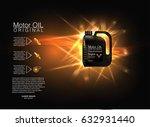 bottle engine oil background ... | Shutterstock .eps vector #632931440