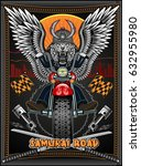 vintage motorcycle label with...   Shutterstock .eps vector #632955980