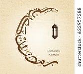 creative arabic islamic... | Shutterstock .eps vector #632957288