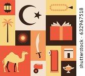 islam  vector religion... | Shutterstock .eps vector #632967518
