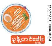 myanmar traditional food    Shutterstock .eps vector #633017918