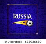 eps 10 vector russia football... | Shutterstock .eps vector #633036680