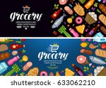 grocery store  banner. food and ... | Shutterstock .eps vector #633062210