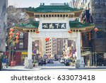 Chinatown Gate Of Boston. The...