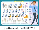 set of male businessman.pupil... | Shutterstock .eps vector #633083243
