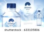 pure mineral water ad  with... | Shutterstock .eps vector #633105806