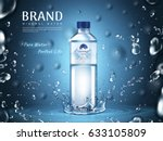 pure mineral water ad  plastic... | Shutterstock .eps vector #633105809