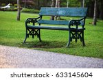 the chair on garden | Shutterstock . vector #633145604
