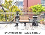 Small photo of Kokura, Japan - APRIL 06, 2017: Statues of Galaxy Express 999 in Kokura City