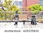Small photo of Kokura, Japan - APRIL 06, 2017: Statues of Galaxy Express 999 in Kokura City
