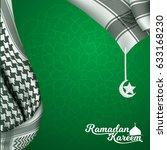 ramadan kareem islamic greeting ... | Shutterstock .eps vector #633168230