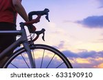 cycling on road. asian man is... | Shutterstock . vector #633190910