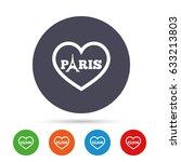 eiffel tower icon. paris symbol.... | Shutterstock .eps vector #633213803
