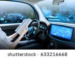 cockpit of autonomous car. a... | Shutterstock . vector #633216668