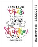 i can do all things through... | Shutterstock .eps vector #633232946